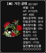 %e2%98%85-garden-golem