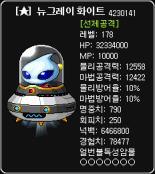 %e2%98%85-new-gray-white