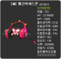 %e2%98%85-red-headphones