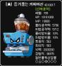 %e2%98%85-steaming-coffee-machine