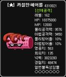 %e2%98%85-violent-hair-roll