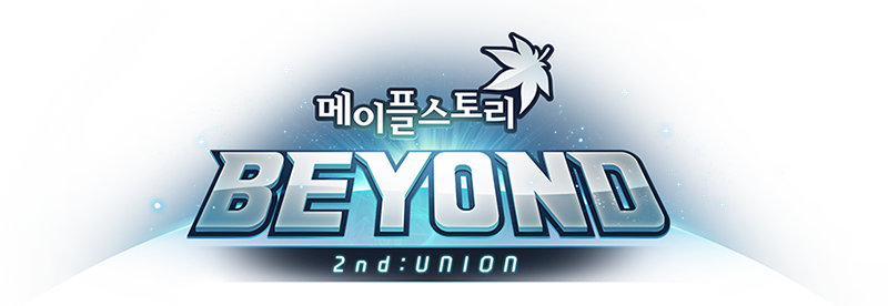 KMS ver. 1.2.271 – MapleStory BEYOND: Union!
