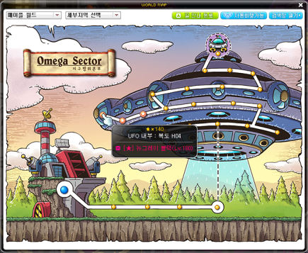 maplestory how to get starforce