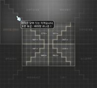 unlocking-squares-2