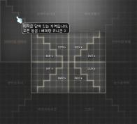 unlocking-squares-3