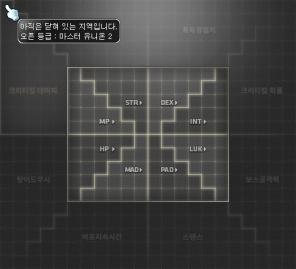 unlocking-squares-5
