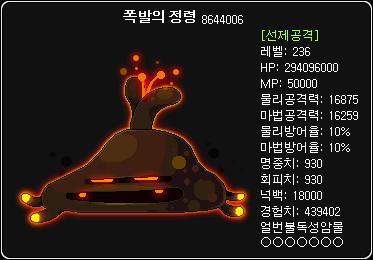 explosion-spirit