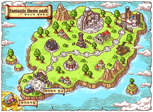 fantastic-theme-park