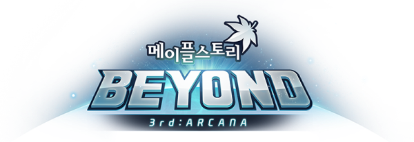 KMS ver  1 2 272 – MapleStory BEYOND: Arcana! | Orange