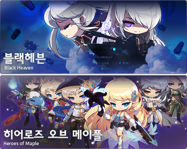 Black Heaven and Heroes of Maple
