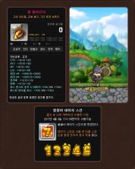 Honey Attendance Rewards