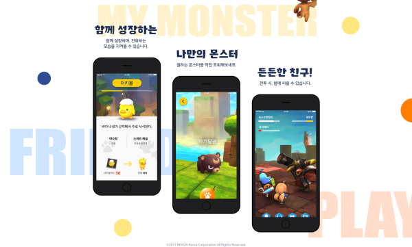 MapleStory 2 Go Screenshots