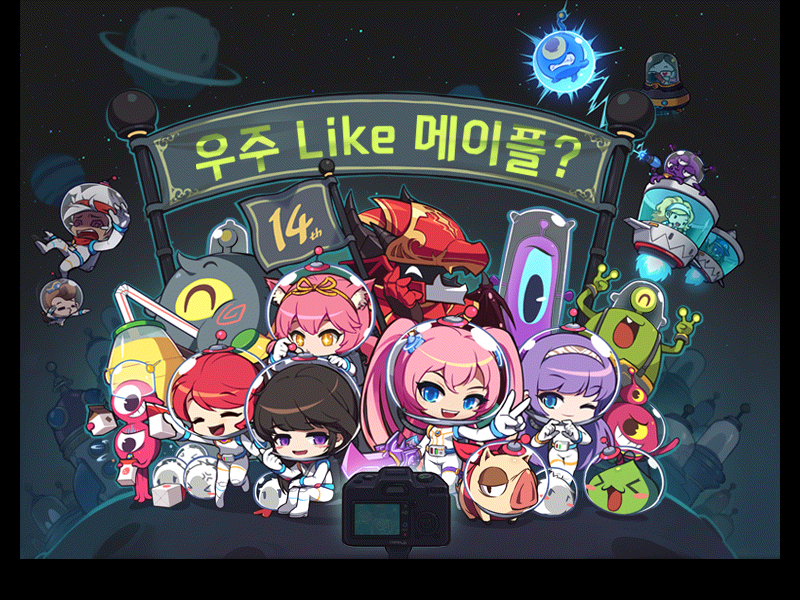 KMS ver. 1.2.276 – MapleStory's 14th Anniversary!