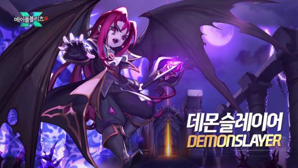 Hero Demon Slayer