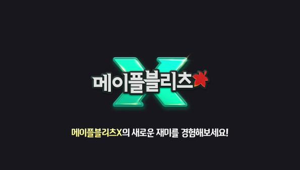 Maple Blitz X (3)