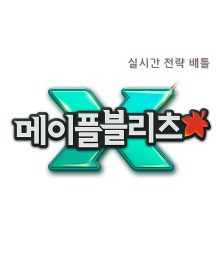 Maple Blitz X