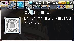 Sealed Rune's Power