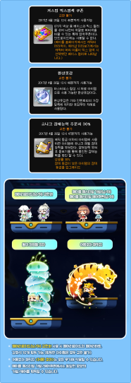 Star Seed Rewards (2)