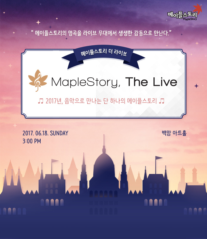 MapleStory: The Live