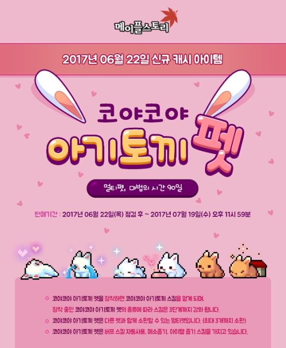 baby-rabbit-pets.jpg?w=576