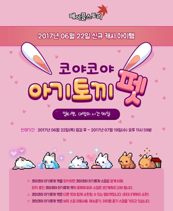 Baby Rabbit Pets