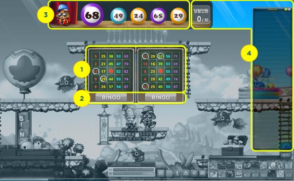 Bingo UI