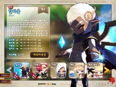 Illium Character Create