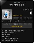 Luna Magic Gauntlet