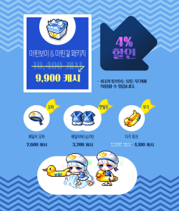 Marine Boy and Girl Package