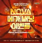 Nova Mega Burning