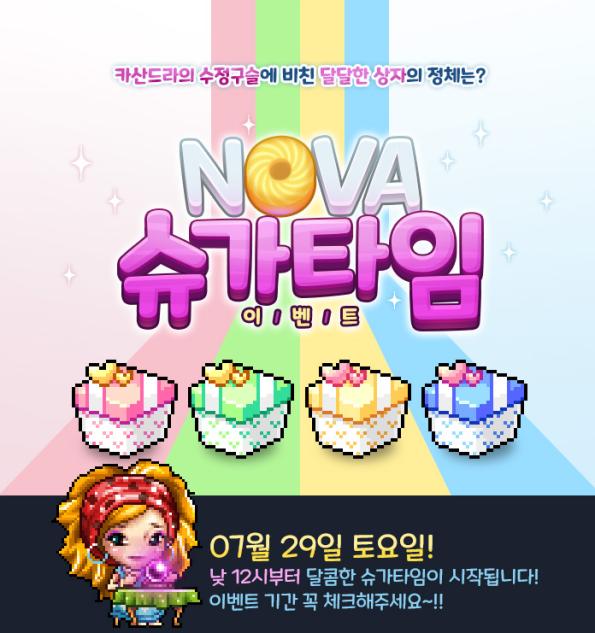 Nova Sugar Time.png
