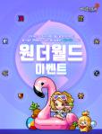 Wonder World Event