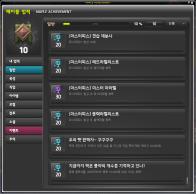 Achievements (General 2)