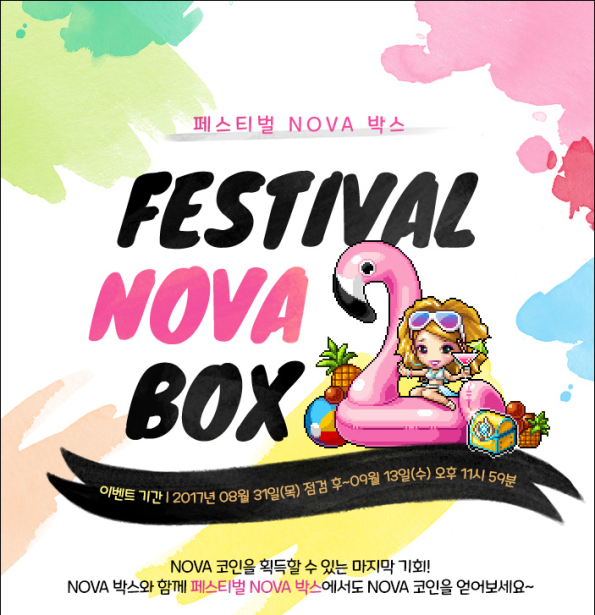 Festival Nova Box Event