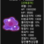 3503000
