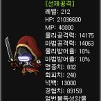 3503002
