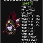 3503005
