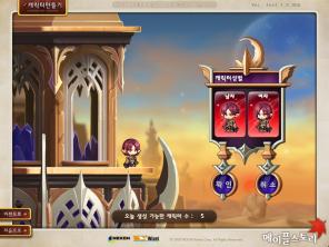 Ark Character Creation (F)