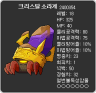 Crystal Hermit Crab