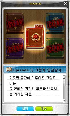 Episode 5 Shadow Alchemist
