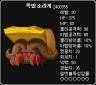 Explosive Hermit Crab