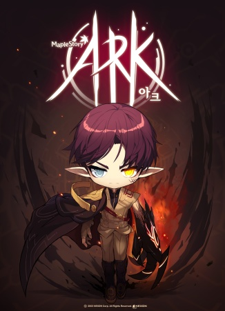 maplestory_ark_A_포스터