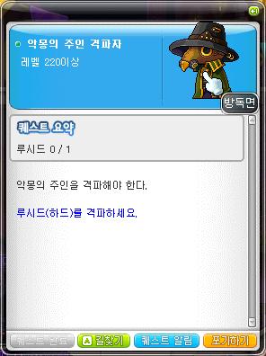 Quest NPC Names.png