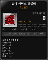 Silver Abyss Emblem