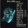 Warrior Spectre