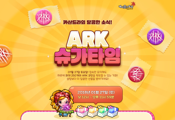 Ark Sugar Time