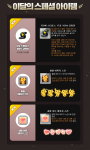Gold Apple Monthly SpecialItems