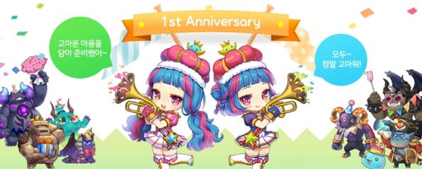 1st Anniversary.jpg