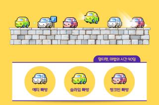 Bus Pets