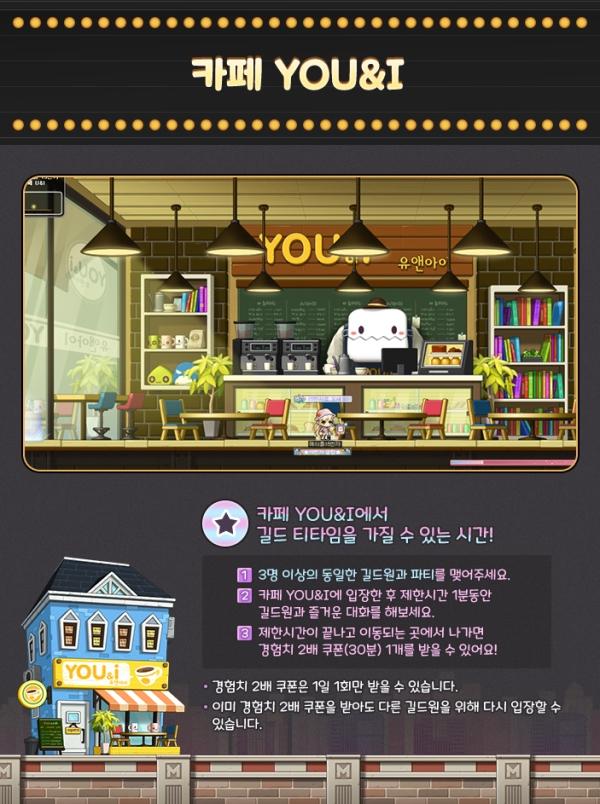 Cafe YOU&I.jpg